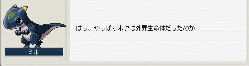 20100720本4