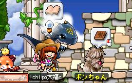 20100722ぼんちゃん