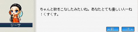 20100722りーさ