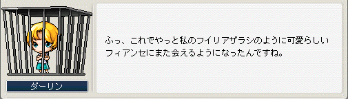 20100731ふぃりあざらし