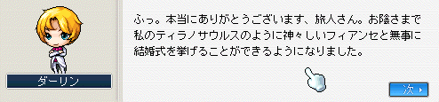 20100801てぃらの