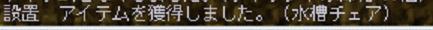 20100819(; ゚ ロ゚)ナン!( ; ロ゚)゚ デス!!( ; ロ)゚ ゚トー!!!
