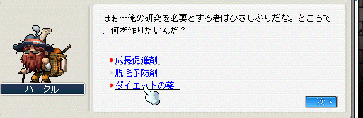 20100823151004792.png