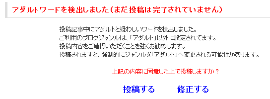 20100824030029990.png