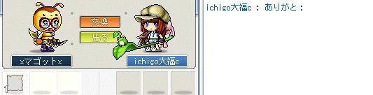 201008かみきれ2