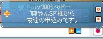 0830ともろく