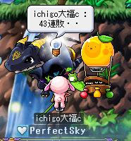 2010090943連敗