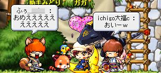 20101001くっ