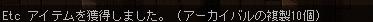 2010100510こ