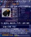 20101006ぐろーぶ