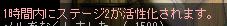 20101006ろぐ