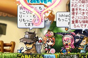 20101009そうやんかおるちゃん