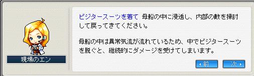 20101013びじたーすーつ
