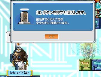 20101013爆弾2