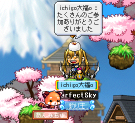 20101014お礼