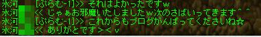 20101016ぷらむへ