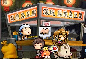 20101018臭豆腐
