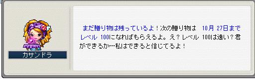 201022かさんどら