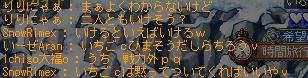 20101029ちゃっと