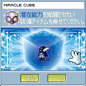 20101031きゅーぶ