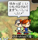 20101104読者さん