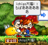 20101104るぱさん
