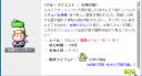 20101105おるくえ