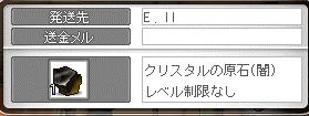 20101108宅配1