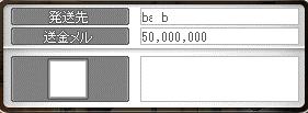 20101108宅配2