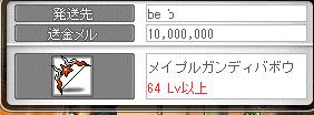 20101108宅配3