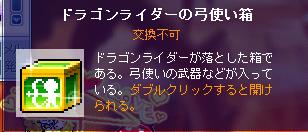 20101123たんじょびぷれは