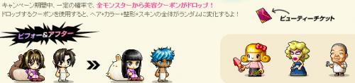 20101125縺ウ繧・・縺ヲ縺・■縺狙convert_20101125112213