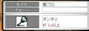 2011022ぼんぼり