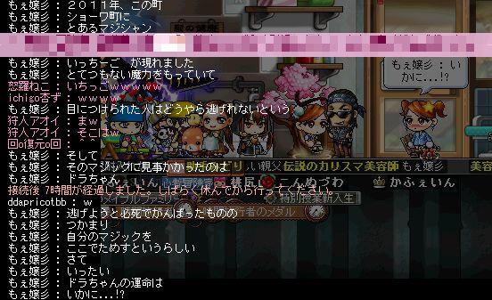 20110301せりふ1