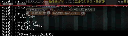 20110301せりふ3