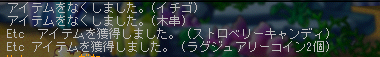 20110309135501.png
