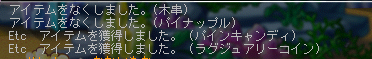 20110309135515.png