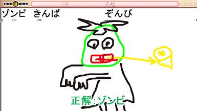 20110322おえかき1