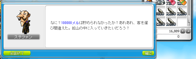 20110325022120.png
