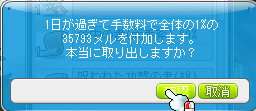 20110325022218.png