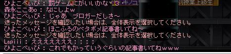 20110330せいち×げーむ