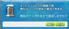 201104004ねかふぇとくてん