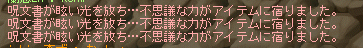 20110409020022.png