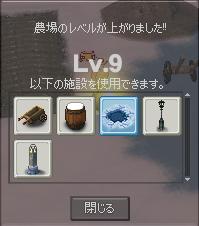 11_5_12_2.jpg