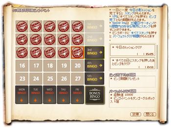 11_5_12_3.jpg