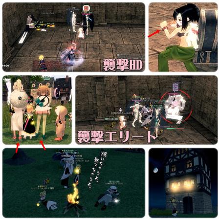 11_5_12_5.jpg