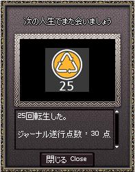 11_5_14_2.jpg