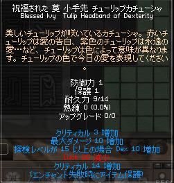 11_5_14_5.jpg