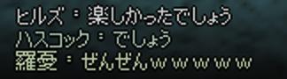 11_5_14_8.jpg