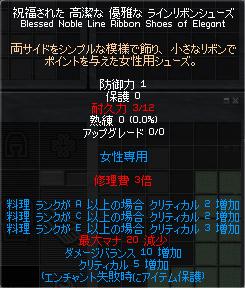 11_5_15_2.jpg